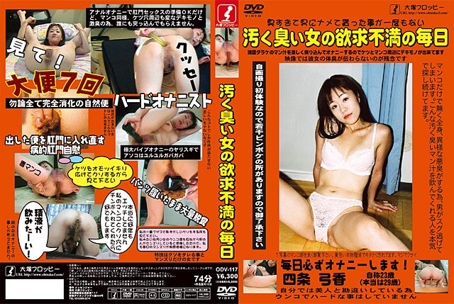 ODV-117 Daily Frustration Of Smell Messy Woman